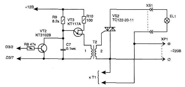 Схемы управления тиристором с помощью микросхем