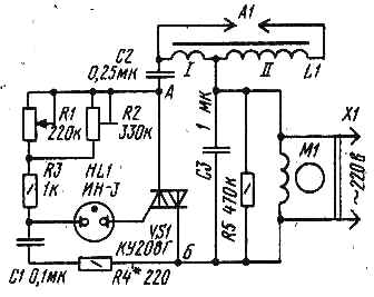 Схему озонатора.