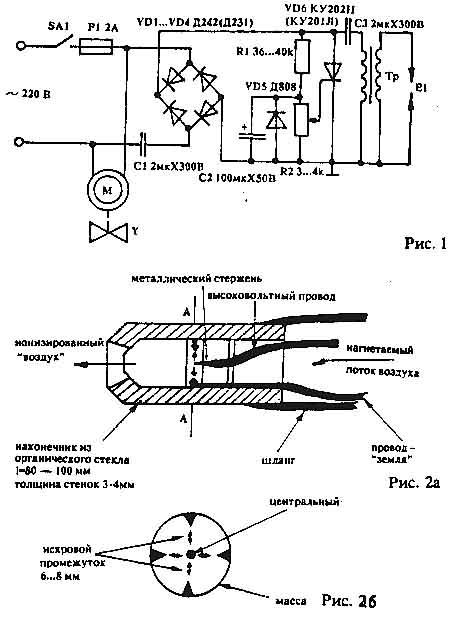 Схема ионизатор воздуха для двигателя автомобиля своими руками