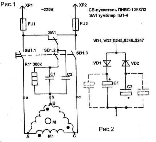 УХЛ2) электродвигатель М
