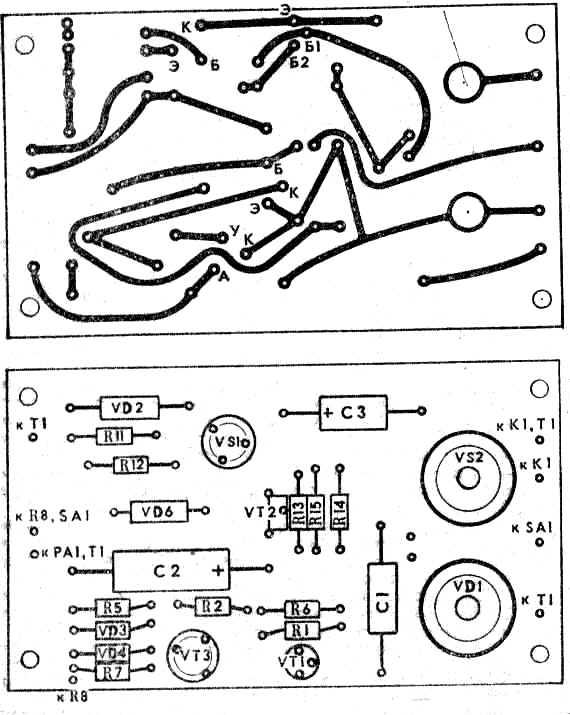 Напряжение на аккумуляторе измеряют на резисторе R10 в период разряда, поскольку питание поступает на устройство...